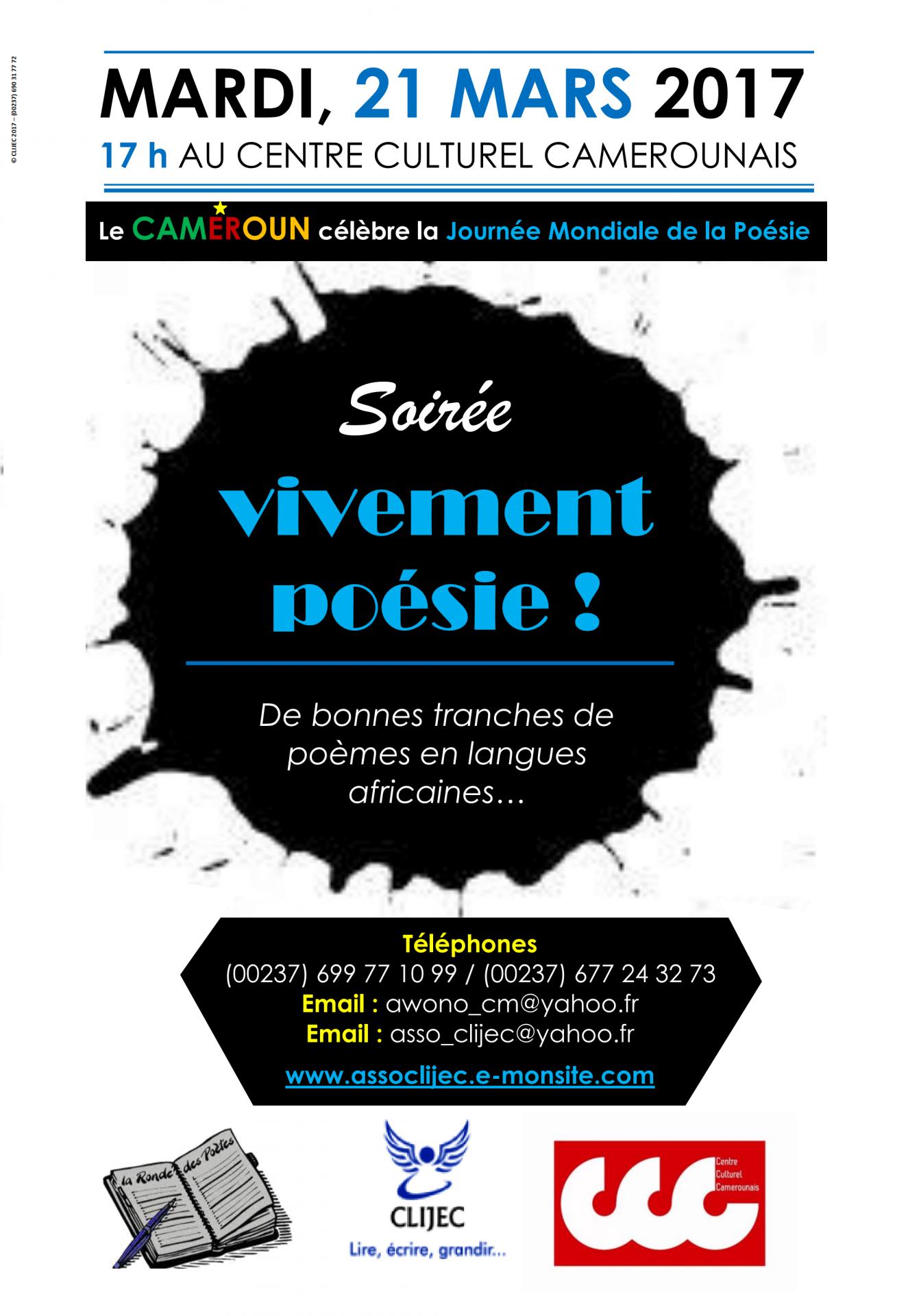 Affiche 2017 journee mondiale de la poesie cameroun ronde des poetes clijec 2017