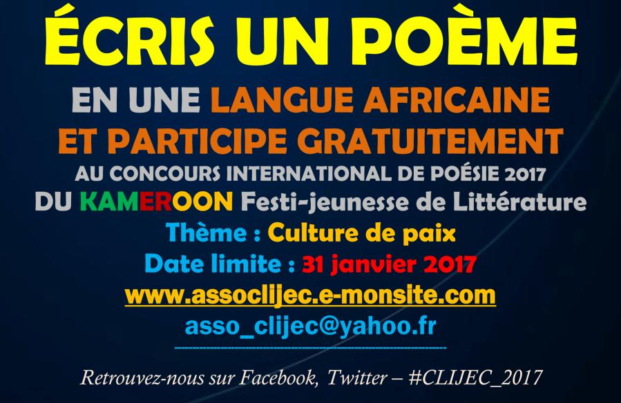 Affiche concours poesie pour facebook 1